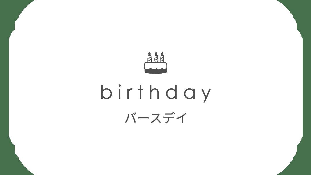 birth 七五三