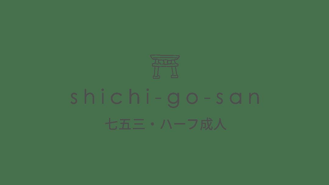 shichigosan 七五三